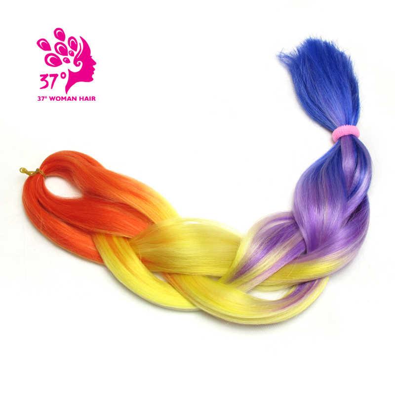 Dream ice синтетический плетения волос поле косу крючком волосы 100 г 24 inch Ombre оранжевый русый фиолетовый голубой цвет 2 шт./лот