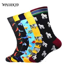 [WPLOIKJD] herren Socken Gekämmte Baumwolle Jacquard Cartoon Tier Business Kleid Crew Socken Hochzeit Geschenk Meias Große Größe neuheit Sokken(China)