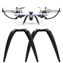 Black Spare Parts Landing Gear Skid for JJRC H16 or Yizhan Tarantula X6 RC Quadcopter