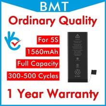 repair replacement Battery BMTI5SOQ