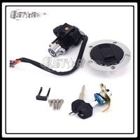 Lockset Ignition Key Switch Fuel Gas Cap Lock Key For GSF650/1200/1250 GSX650/1250 GSXR600/750/1000 DL650/1000 SFV650 SV650/1000