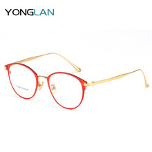 Yong Lan 100% Pure Titaniu Optical Glasses Frame Round High Quality Myopia Optics Eyewear Clear Lens Gafas Two-color IP plating