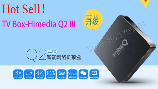 HiMedia Q2 III Chinese Firmware Quad Core Android TV Box 4K Network Media Player & More Than 600 Free Chinese Live TV Channels