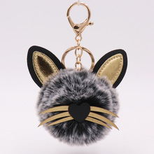 цены Hot Sale 1pc  Cute Cat Keychain Pendant Women Key Ring Holder Pompoms Key Chains For Gift Dropshipping