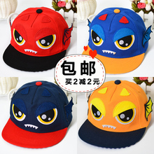 TDX C21 Free shipping 2016 Hot Child baseball cap baby cartoon cap male female child flat brim cap hiphop