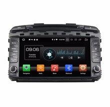 """Android 8,0 Octa Core 9 """"Автомобильный мультимедийный DVD плеер для Kia Sorento 2015 2016 с радио gps 4 ГБ оперативная память Bluetooth WI-FI USB 32 ГБ Встроенная память"""