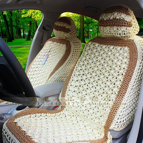 Car Seat Cushion Summer Viscose Cushion Crochet Car Seat Ice Silk