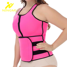 Sexywg Plus Size Waist Trainer Neoprene Sauna Sweating Vest Tank Top Velco Magic Sticker Belly Trimmer Zipper Belt Women Shaper недорго, оригинальная цена