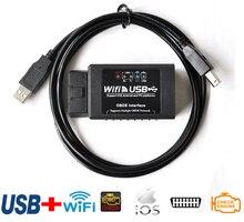 New Update ELM327 WIFI USB ELM327 USB Scanner Diagnostic Tool ELM 327 Wifi OBD ii Support Android / IPH0NE/IPAD/I-P-0D