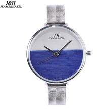 Купить с кэшбэком Brand Women's watches quartz-watch steel mesh strap quartz watch women ultra thin dial clock relogio feminino JEAMS&HAZEL