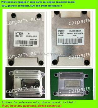 For car engine computer/MT20U MT20U2 MT22  ECU/Electronic Control Unit/CarPC/GAC Liebao/28279681 SMW251834 MT20U2