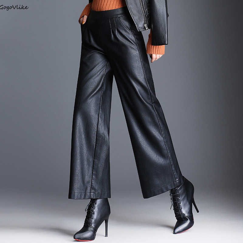 4XL PU Leather   Wide     Leg     pants   Hip Hop 2018 Women Black Trousers Oversize   Pant   Women Loose high waist Pencil   pants   LT794S50