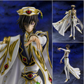 NEW hot 24cm Code Geass Lelouch of the Rebellion knight of seven action figure toys collection NO BOX Christmas gift