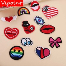 VIPOINT embroidery love heart eyes patches rainbow lip badges applique for clothing YX-167
