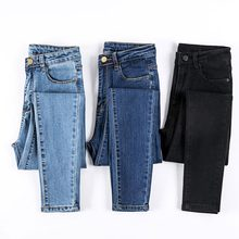 Black High Waist Jeans Women High Elastic Plus Size Stretch Slim Skinny Jeans Female Casual Trousers Denim Pencil Pants цены