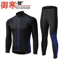 XINTOWN Cycling Long Sleeve Winter Jersey Short Set Warm Waterproof Windproof Sportswear Running Jogging Cycling Shirt