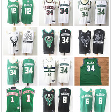 d11509787 Buy giannis antetokounmpo jersey and get free shipping on AliExpress.com