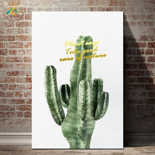 Nordic Poster Decoration Green Plants Life Wall Art Canvas Poster and Print Canvas Painting Decorative Picture Home Decoration цены