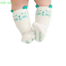 Носки для мальчиков Cotton White Mouse