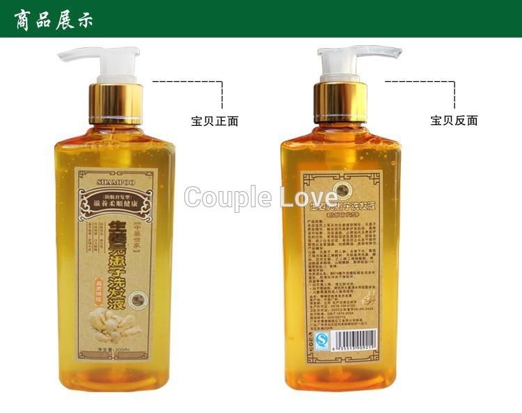 Ginger shampoo 3