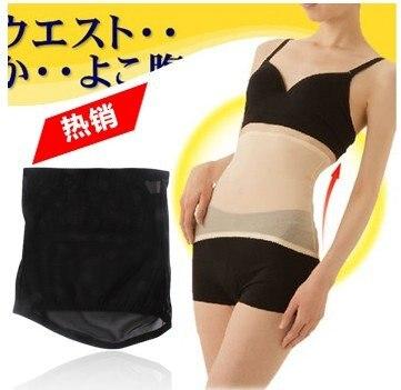 987a6a62a488e Slimming Belt Belly Slimming Lose Weight Slim Patch Sauna black Skin colour  Waist Belt Shape-