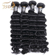 JSDShine Brazilian Hair Weave Bundles Natural Color Deep Wave Human Hair 4 Bundles Non Remy Hair Hair Extensions No Tangle(China)