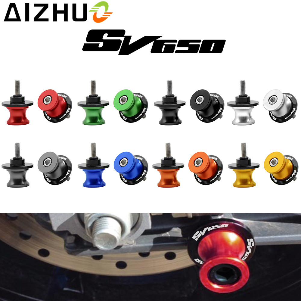 For Suzuki SV650 SV650S SV 650 Motorcycle Accessories Swingarm Slider Spools 8mm With SV650 LOGO CNC Aluminum Motor Stand Screws