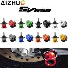 Для Suzuki SV650 SV650S SV 650 Аксессуары для мотоциклов маятник ползунок катушки 8 мм с SV650 логотип ЧПУ Алюминий мотор подставка винты
