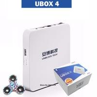 UB Box