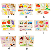 Hot Sale 8Pcs Wooden Animal Puzzle Educational Developmental Baby Kids Training Toy  high quality Educational Toys for Kids Gift