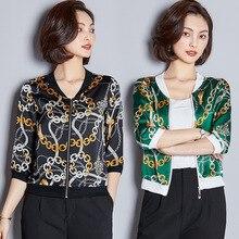 Summer Fashion Women Girls Leisure Printed Zipper V Neck Small Coats Jackets