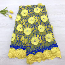 African lace fabric High quality nigerian fabrics Latest appliqued embroidery swiss voile  TL1052