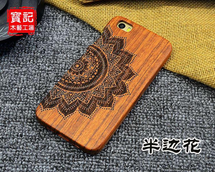 xiaomi mi5 case (12)