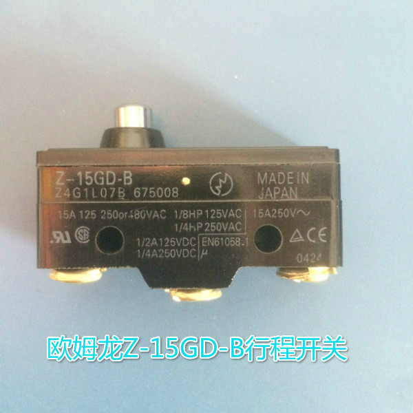 Supply OMRON Z-15GD-B trip switch, inching switch, mould switch, limit switch, 15A silver point [vk] z 01h b switch snap act spdt 100ma 125v switch