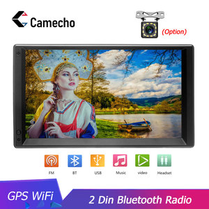 New Android 5.1 Double 2Din Car Radio Pl