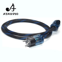 ATAUDIO Hifi Power Cable with EUR Plug High Performance Power Cable for Amplifier DVD(China)