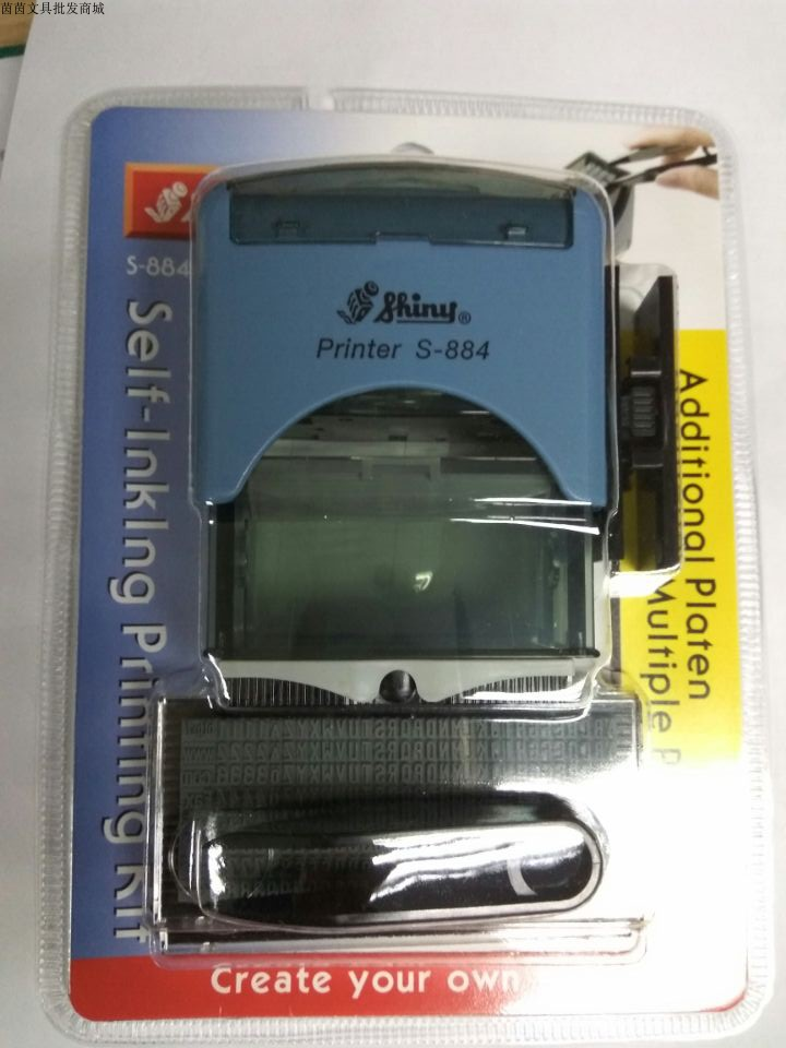 Shiny S-884 22x58mm Self Inking Rubber Stamp Custom Office Stationary Business Mini D-I-Y Set Stamper Printing Kit 10 digit 9 wheels gray light blue rubber band self inking numbering stamp