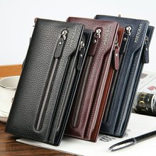New fashion brand black PU leather men wallets long high quality brown clutch purses carteira masculina couro QB1287