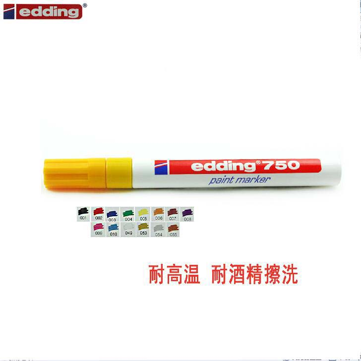 Germany EDDING 750 Paint Colored Marker Pen 2mm High Quality Steel Marker 4PCS