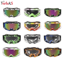 Triclicks Multi Animal Print Windproof Face Mask Motorcycle Adult Goggles Protective Gear Glasses Motocross Bike Eyewear