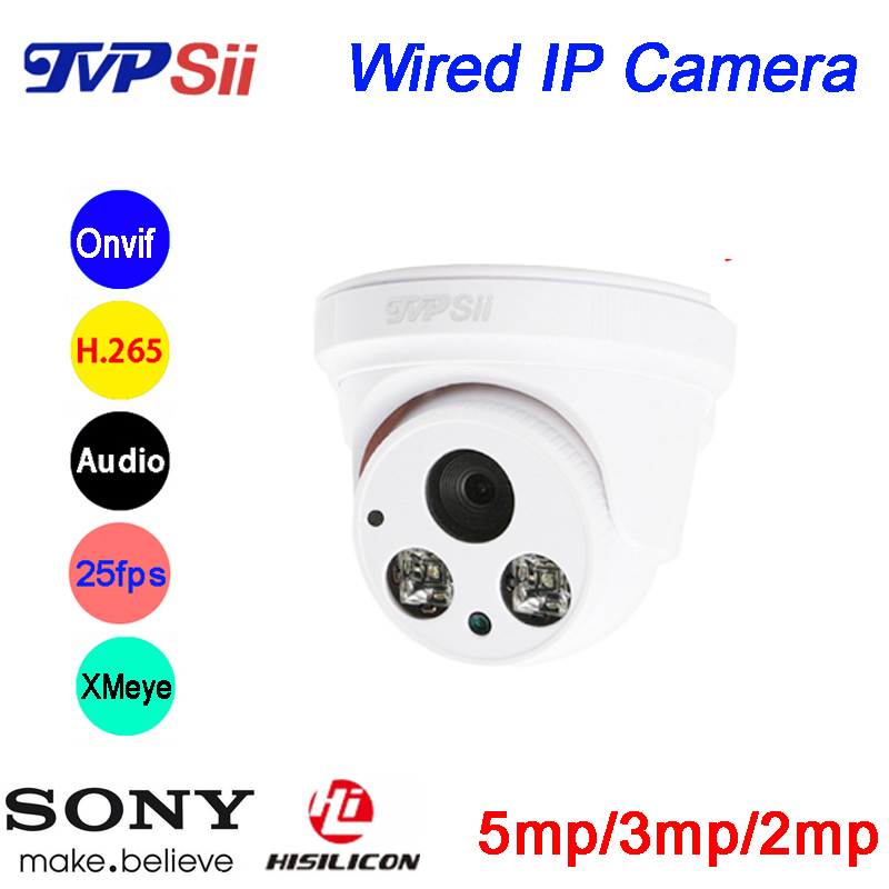 Two Array Infrared Leds Plastic 5MP/3MP/2MP 1080P H.265+ 25fps Indoor Audio Security CCTV IP Dome Camera Free ShippingTwo Array Infrared Leds Plastic 5MP/3MP/2MP 1080P H.265+ 25fps Indoor Audio Security CCTV IP Dome Camera Free Shipping