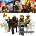 The Hobbit 4 pcs/lot SY206 Plastic Toys For Child Learning&Education Building Block DIY Kids Toys Christmas Gifts