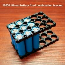 10pcs/lot 18350 18500 18650 lithium battery assembly fixing bracket ABS flame retardant plastic buckle combination bracket