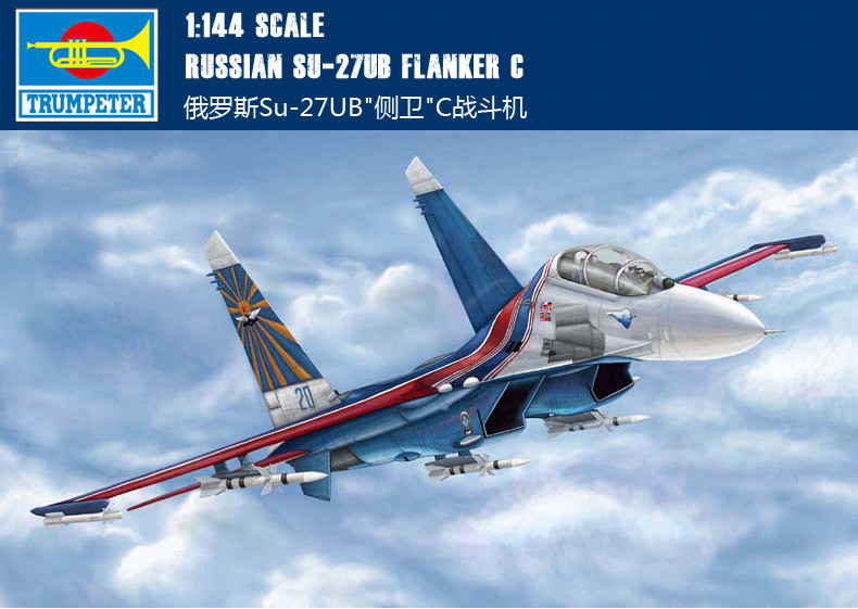 <font><b>Trumpet</b></font> 03916 <font><b>1:144</b></font> Russian SU-27UB Flanker C Fighter Assembly Model Building Kits Toy image