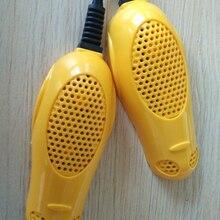 Мини Милая желтая детская сушилка для обуви дезодорант стерилизация детская сушилка для обуви