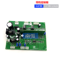 Welding Machine Circuit Board PCBA Inverter Welding Machine Control Panel IGBT Welding Machine Control Panel