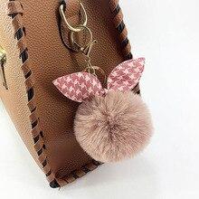 Car Keychain New Fabric Rabbit Ear Ball keychain car keys Alpaca Girl Bag Pendant Jewelry Accessories Key Rings Wholesale
