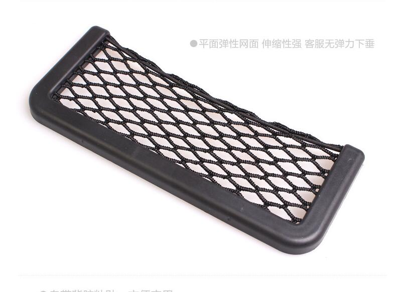 Car Seat Side Back Storage Net Bag String Bag For Mitsubishi asx lancer x 10 9 outlander xl pajero 4 sport carisma Accessories