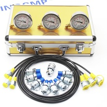 Excavator Hydraulic Pressure Test Kit, Pressure Test Gauge Coupling, Diagnostic Tool, Gold Aluminum box, 2 year warranty
