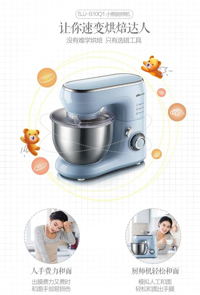 Bread Maker Home Small Dough Mixer Automatic Kneading Machine Multi-function Noodles Stir Flour Machine Milk Machine 5